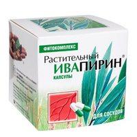 Фитокомплекс ГЕПАР Ивапирин 90 капс.