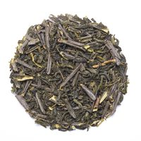 """Зеленый чай с саган-дайля """"Белое крыло"""""""